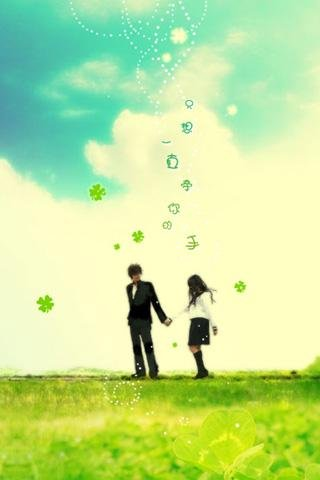 Download Couple Sweet