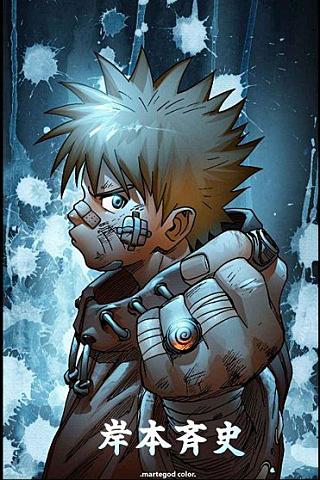 Download Uzumaki Naruto Manga Boys For Your Mobile Cell Phone