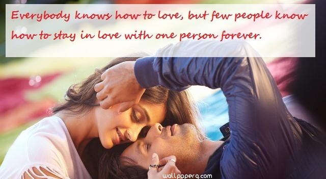 Handling love hd image