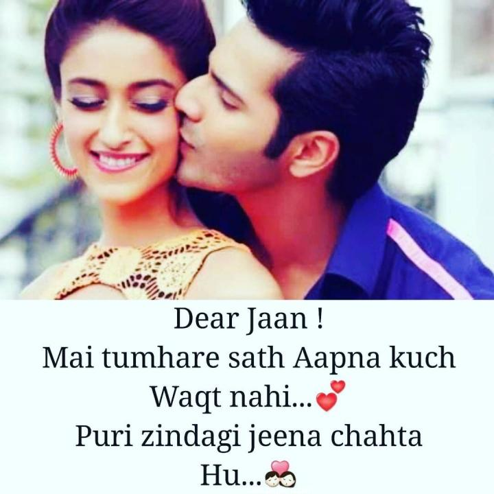 Hindi propose day quote for jaan