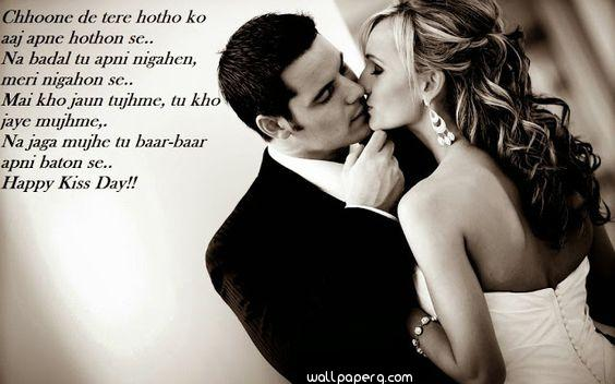Kiss day image with quote
