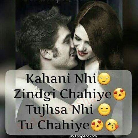 Tu chahiye just you