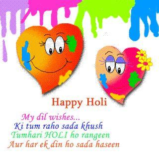 Cute holi image with quotes wishes