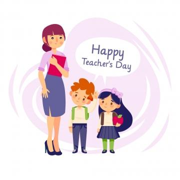 Teachers day 2018 school children