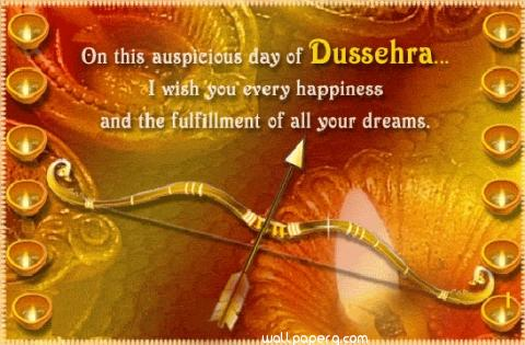 dussehra wallpapers festival and occasion mobile version dussehra wallpapers festival and occasion mobile version