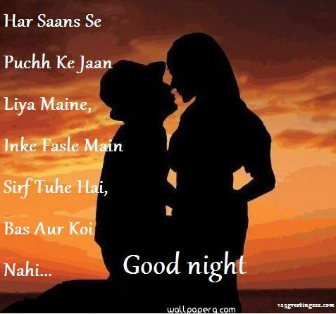 Good night bas aur koi nahi photo