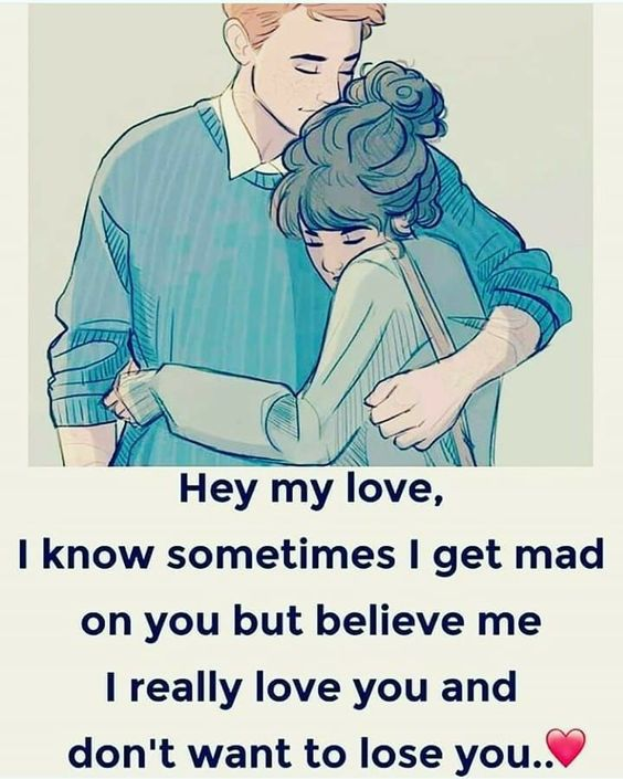 Free message for love
