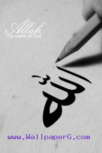 Allah ,wide,wallpapers,images,pictute,photos