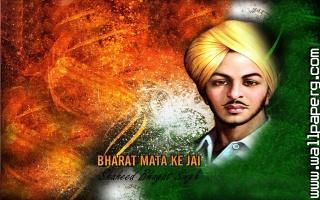 Shaheed bhagat singh greetings for republic day