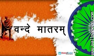 Republic day 26 january (34) ,wide,wallpapers,images,pictute,photos
