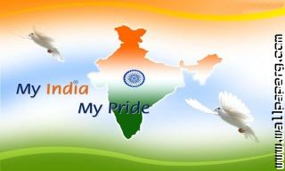 Republic day 26 january (38) ,wallpapers,images,