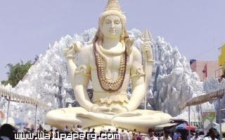 Lord shiva statue of man sarovar