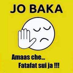 Gujarati funny jo baka hd photo download ,wide,wallpapers,images,pictute,photos