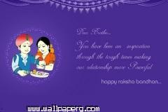 Dear brother happy raksha bandhan 600x4001