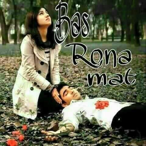 Download Bas rona nahi imotional love image - Hurt wallpapers for your mobile cell phone