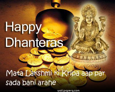Happy dhanteras hd wallpa