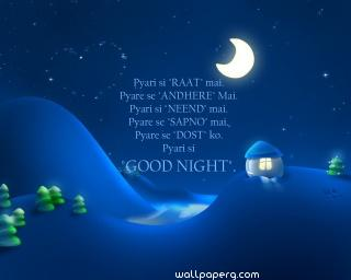 Good night hindi quote hd wallpaper