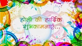 Holi ki shubhmanaye ,wide,wallpapers,images,pictute,photos