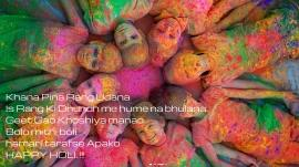 Holi image and greeting