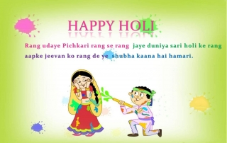 Cute couple playing holi ,wide,wallpapers,images,pictute,photos