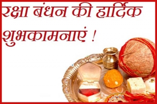 Raksha bandhan hindi wish quote image