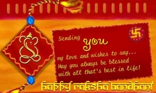 Raksha bandhan wishes hd wallpaper