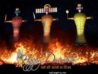 Dussehra hd wallpaper for phones