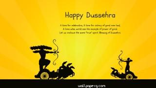 Duddehra hd wide wallpaper
