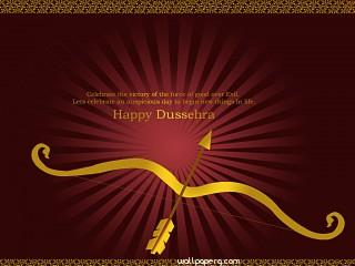 Dussehra hd images ,wallpapers,images,