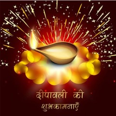 Diwali wish quote ,wallpapers,images,