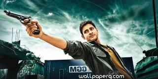 Mahesh babu gun hd wallpaper for mobile & laptop