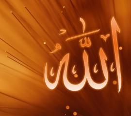 Allah name hd wallpaper