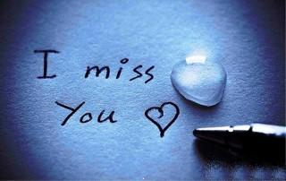 152+ i miss you u photos pics
