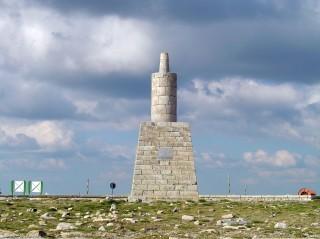 Torre serra da estrela (portugal)