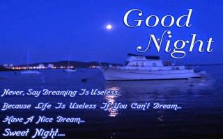 Have a nice dream wishing