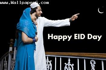 Eid ki dua ,wide,wallpapers,images,pictute,photos