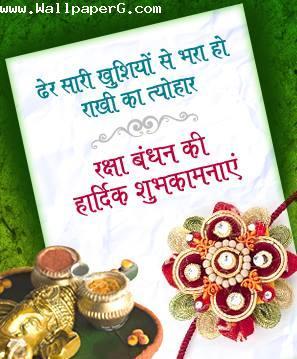 Shubh kamnaye