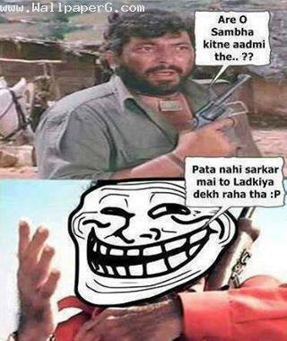 Pata nahi sarkaar dialogue