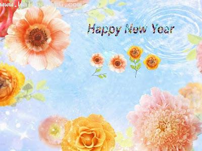 Wonderful wish happy new
