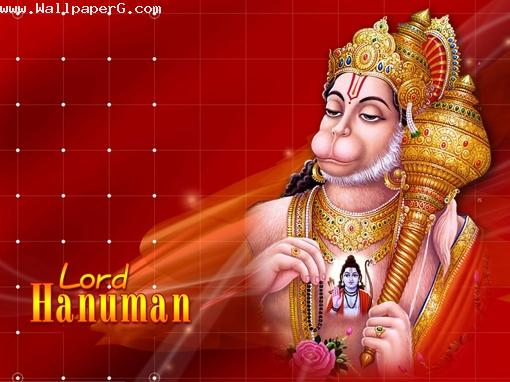 God lord hanuman