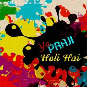Ya praji holi hai ,wide,wallpapers,images,pictute,photos