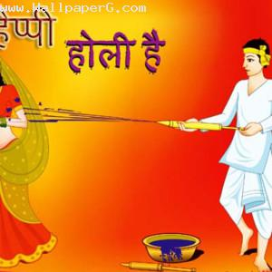 Play holi with wife happy holi ,wide,wallpapers,images,pictute,photos