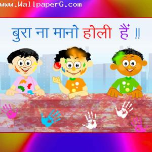Buura na maano holi hai ,wide,wallpapers,images,pictute,photos