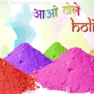 Aao khele holi ,wide,wallpapers,images,pictute,photos