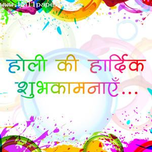 Holi ki shubhkamnaye ,wide,wallpapers,images,pictute,photos