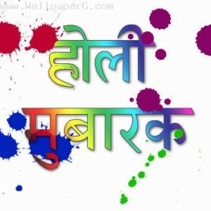 Holi murabak ,wide,wallpapers,images,pictute,photos