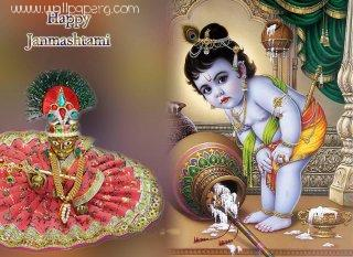 Happy janmasthmi