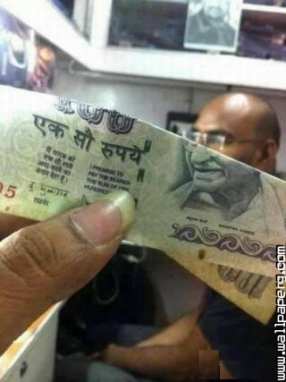 Indian currency funny like a boss