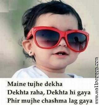 Funny shayari of cute bab