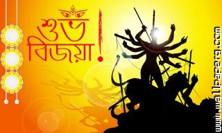 Ma durga 23 ,wide,wallpapers,images,pictute,photos